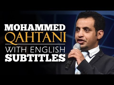 ENGLISH SPEECH | MOHAMMED QAHTANI: The Power Of Words (English Subtitles)