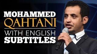 ENGLISH SPEECH | MOHAMMED QAHTANI: The Power Of Words (English Subtitles)