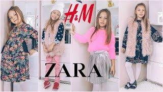 Покупки детской одежды H&M, Zara, Adidas