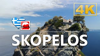 SKOPELOS (Σκόπελος), Greece ► Video Guide, 51 min. Overview 4K ► Melissa Travel