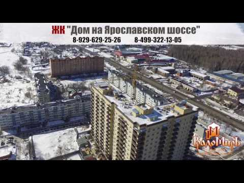 ЖК Троицкая Слобода в Сергиевом Посаде - официальный