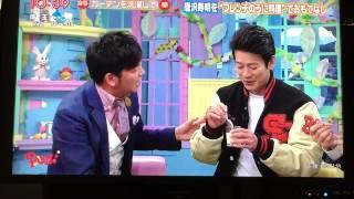 窪田正孝 ラストコップの番宣です!