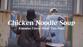 Baixar j-hope 'Chicken Noodle Soup (feat. Yooone)' COVER