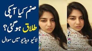 Sanam are you divorced? Fan asked her on Live Video Instagram