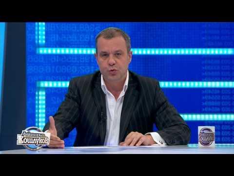 "Емил Кошлуков за ""регулировчика"" от ""5-те кьошета"""