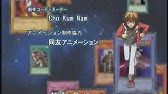 Yu-Gi-Oh! GX Japanese End Credits Season 2 - Wake Up Your Heart by KENN with the NaBs