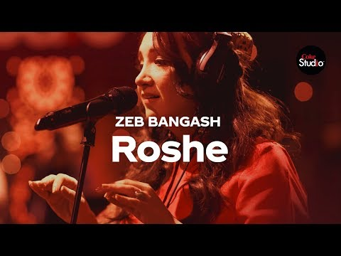 coke-studio-season-12-|-roshe-|-zeb-bangash