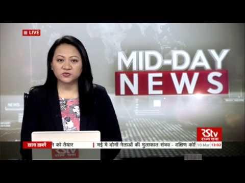 English News Bulletin – Mar 10, 2018 (1 pm)