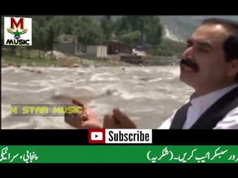 Shakeel Awan New 2017 Hindko Song Beautiful HD Hazara Mahiye