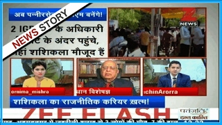 Constitutional expert Subhash Kashyap speaks on political unrest in Tamil Nadu over new CM