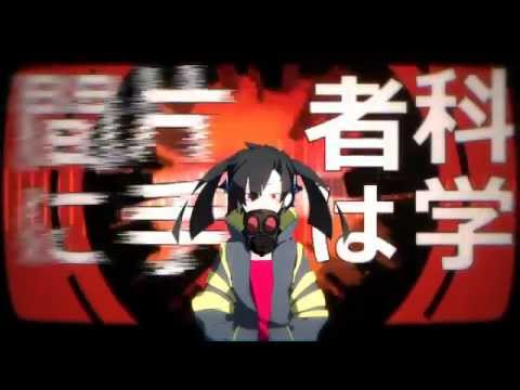 【IA】Headphone Actor【Sub ITA】[Kagerou Project]