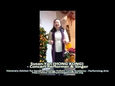 CNY 2016: H. Advisor Susan Yan