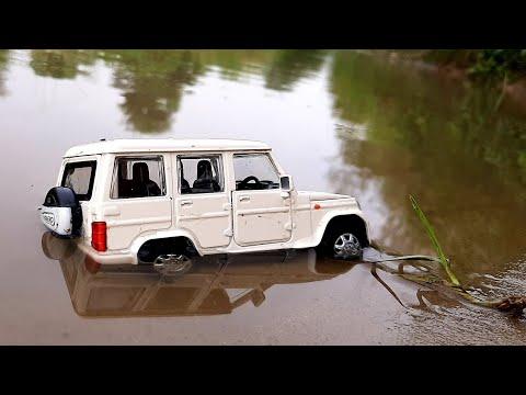 Unboxing Review Testing Of Diecast Model Of Mini Mahindra Bolero | Off-Roading | Auto Legends |