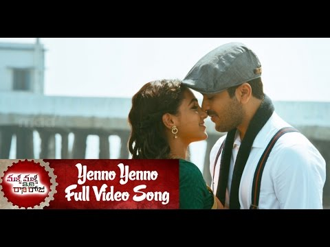 Yenno Yenno : Malli Malli Idi Rani Roju Full Video Songs