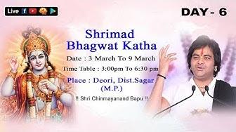 Live - Shrimad Bhagwat Katha Day 06 - Deori Sagar( M.P) 08-03-2018 #ShriChinmayanandBapu