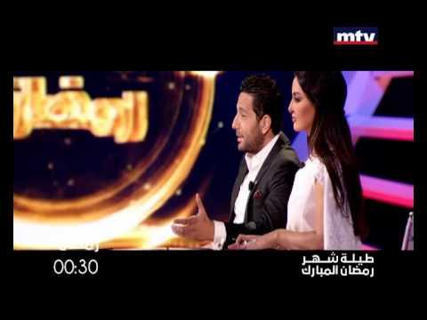 Rating Ramadan - Episode 11 - Promo