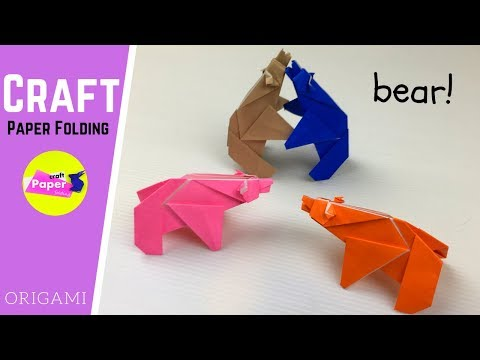 Simple Polar Bear Origami - Red Ted Art - Make crafting with kids ... | 360x480