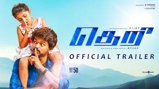 # Theri Official Trailer | 2K | Vijay, Samantha, Amy Jackson | Atlee | G.V.Prakash Kumar