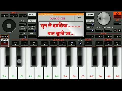 Sun Le Dagadiya Gadwali Song || Mobile Piano Version || With Amazing Effect || Pappu Karki