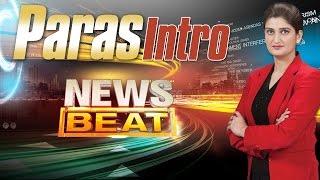 Paras Jahanzeb Intro   SAMAA TV   News Beat   19 Dec 2016