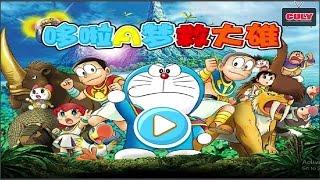 Trò chơi Doremon giải cứu Nobita   Cu lỳ chơi game #15