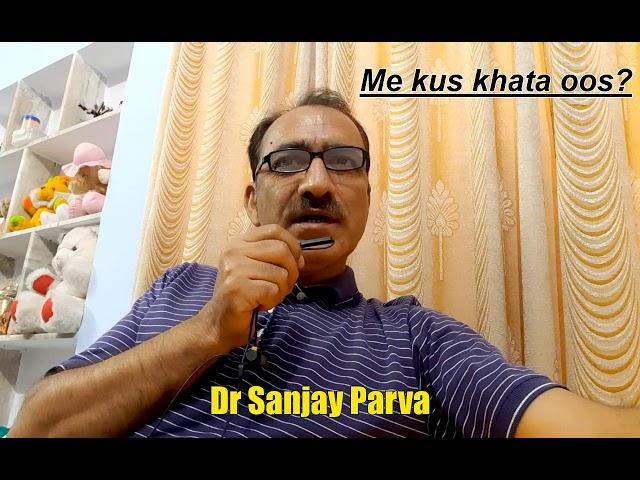Poetry Entry | Sanjay Parva | Jaipur, India