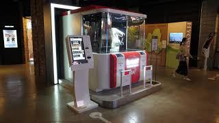 로봇 커피 머신 / Robot Coffee Machin…