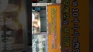 유기명왕호두과자체인점광고모집