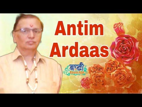 Live-Now-Antim-Ardaas-Bhushan-Nagi-Ji-West-Patel-Nagar-2-July-2021