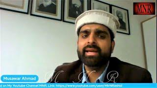 Kaise Likhon Main  کیسے لکھوں میں  Musawar Ahmad(Naatiya Kalam) نعت شریف