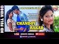 New Santali Video Song 2018 Chandoy Rakab