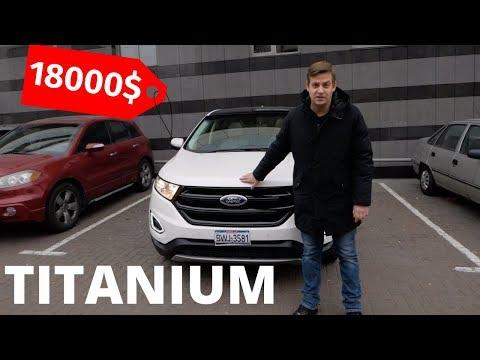 Авто из США. Ford EDGE 3.5л Titanium 2017 (обзор авто из Америки)