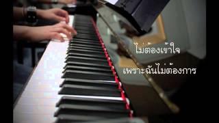 [Piano] อังศุมาลิน - ณเดชน์ (OST. คู่กรรม2013) By Jaigarn