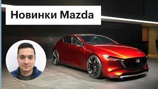 видео Сколько Стоит Mazda 3 Новая