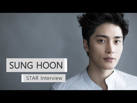 STAR Interview_SUNG HOON
