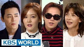 Entertainment Weekly | 연예가중계 - G-Dragon, Sophie Marceau, Emma Watson (2015.10.23)