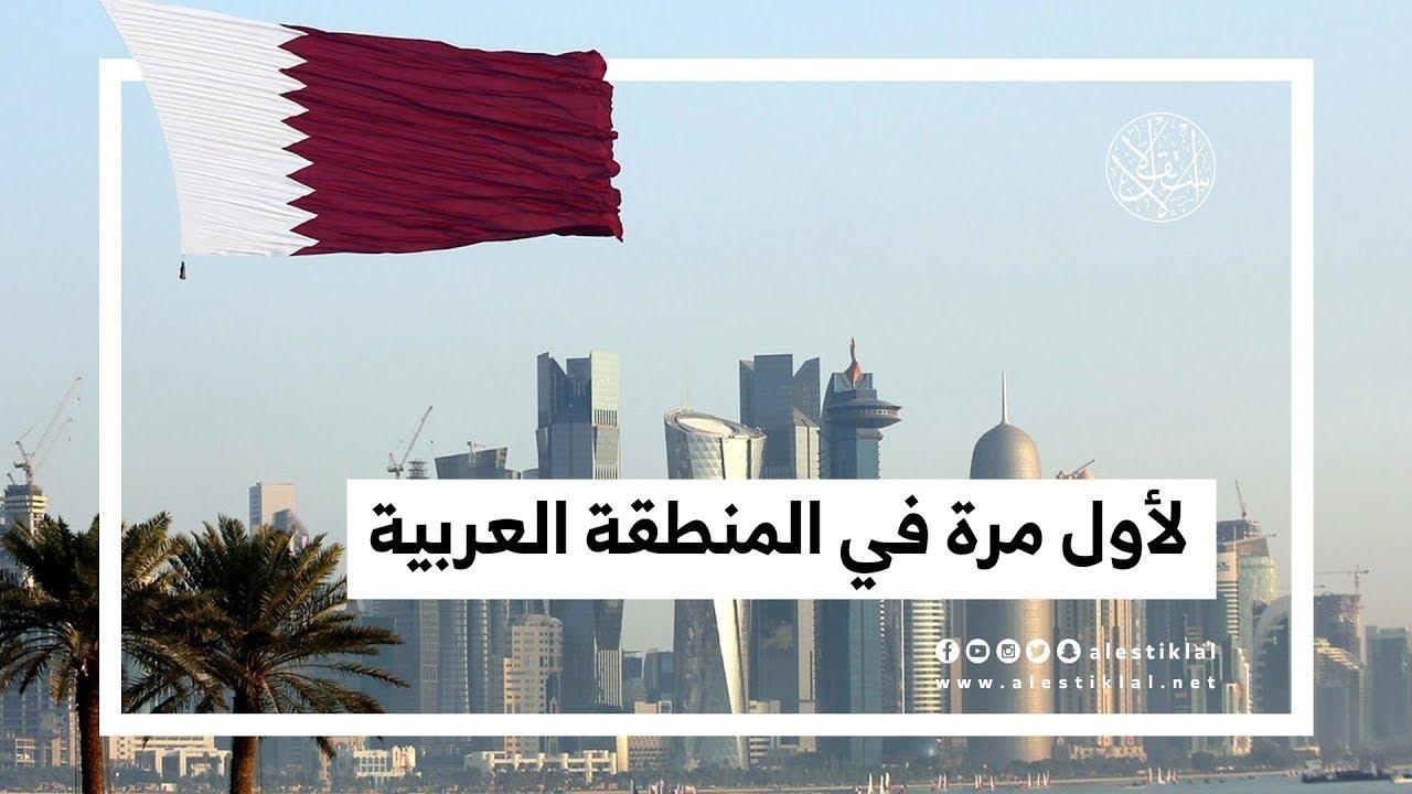 التفاصيل الكاملة للحصول على اللجوء السياسي في قطر Youtube