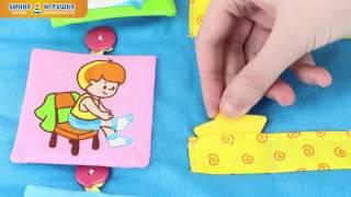 Развивающая интерактивная игрушка «Я сам-3», Мякиши