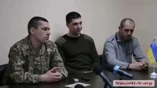 Видео Новости-N: Николаевские десантники считают, что война на Донбассе закончится в этом году