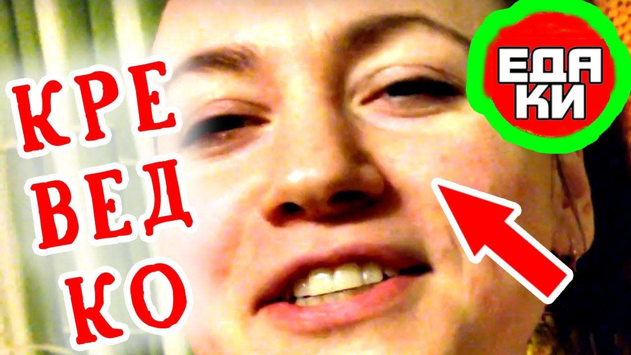Готовим КОРОЛЕВСКИЕ КРЕВЕТКИ= - YouTube