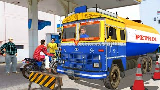 पेट्रोल Lorry Petrol Truck हिंदी कहानियां Hindi Moral Stories | Bedtime Stories Hindi 3D Fairy Tales