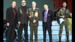 "группа КАСКАД-1 - ""Уходим"" - 15.02.2012 г. - Крокус Сити Холл"