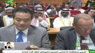 مناخ الإستثمار في موريتانيا حسب البنك الدولي - قناة الموريتانية