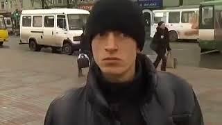 Смешное интервью из Украины ( Парень из Украины смешно рассказывает истории)