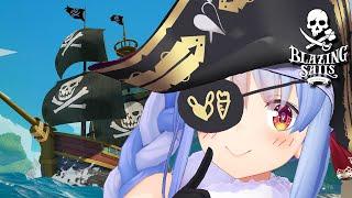 【blazing Sails】出航~!海賊DEバトルロワイアル!?ぺこ!【ホロライブ/兎田ぺこら】