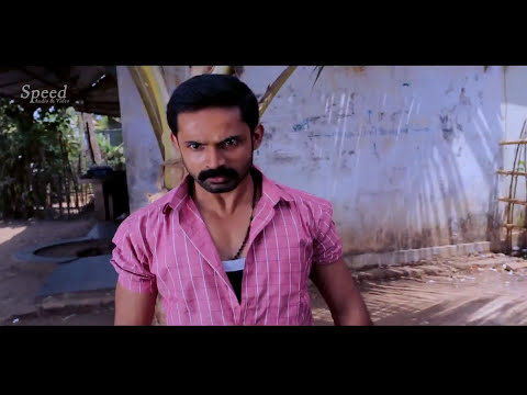 Kurutham Kettavan malayalam movie | Malayalam full movie 2015 | latest malayalam full movie 2016