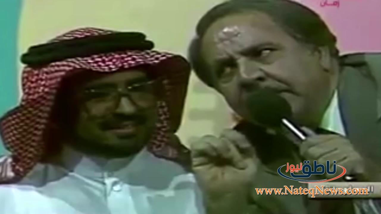 موقف طريف للمرحوم عمر الخطيب في برنامج بنك المعلومات فيديو Youtube