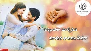 Naninthala  marchesina Beautiful Lyrical What's App status Sasirekha Parinayam