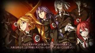 Dies irae ~Interview with Kaziklu Bey~ PV