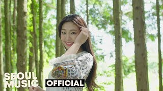 [MV] HYOMIN(효민) × JustaTee - Cabinet / Official Music Video